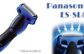 Panasonic ES-SL41-A503: Análisis, Opiniones, Ventajas Y Desventajas