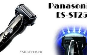 Panasonic ES-ST25K: Análisis, Opiniones, Ventajas Y Desventajas