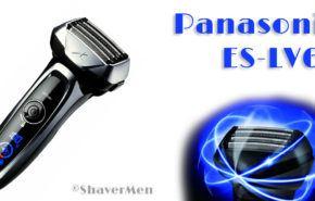 Panasonic ES-LV65: Análisis, Opiniones, Ventajas Y Desventajas