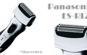 Panasonic ES-RL21: Análisis, Opiniones, Ventajas Y Desventajas