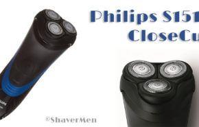 Philips S1510: Análisis, Opiniones, Ventajas Y Desventajas