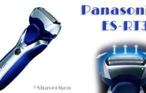 Panasonic ES-RT37-S503: Análisis, Opiniones, Ventajas Y Desventajas