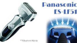 Panasonic ES-LF51-S803: Análisis, Opiniones, Ventajas Y Desventajas