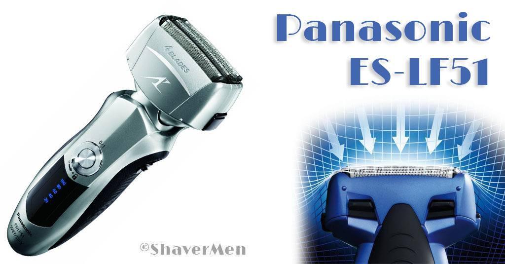 Panasonic ES-LF51 Análisis