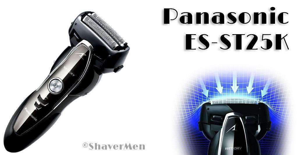 Panasonic ES-ST25K Análisis
